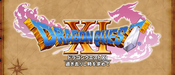 Dragon Quest XI Newest Information