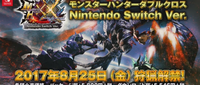 Monster Hunter is Coming to the Switch With Cross Play