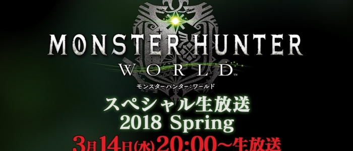 Monster Hunter Spring Update